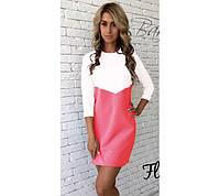 Платье двухцветное Лара коралл , платья интернет
