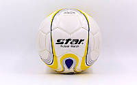 Мяч для футзала клееный №4 STAR JMU1635-1
