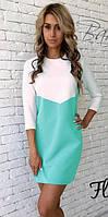 Платье двухцветное Лара мята , платья интернет