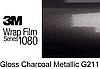 Пленка глянцевая серый металлик 3M 1080 Gloss Сharcoal Metallic