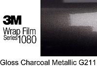 Пленка глянцевая серый металлик 3M 1080 Gloss Сharcoal Metallic, фото 1