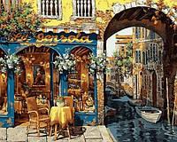 Картины по номерам 40×50 см. Кафе с видом на канал Художник Виктор Швайко