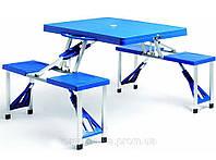 Стол-трансформер туристический со сдельными стульчиками