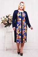 Батальное синее   платье с принтом  Нана ТМ Таtiana 54-58  размеры