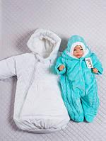 """Теплый комплект для новорожденных """"Снежинка"""" белый+ментол, 3-х предметный"""