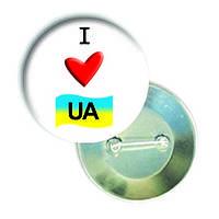 """Закатної круглий значок """"I love UA"""""""