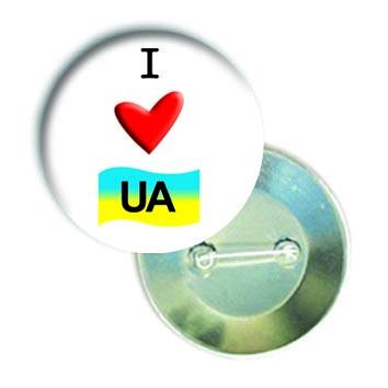 """Закатной значок круглый """"I love UA"""""""