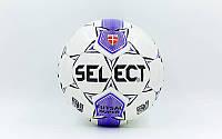 Мяч для футзала №4 PU SUPER  белый-серый-фиолетовый ST-5848