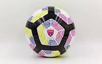 Мяч для футзала №4 PU PREMIER LEAGUE FB-5397-1