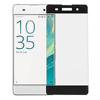 Full Cover защитное стекло для Sony XA (F3112) - Black