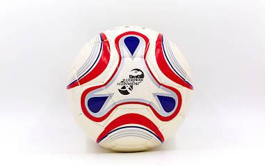 М'яч для футзалу клеєний №4 STAR JMU1635