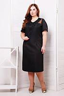 Батальное черное  платье  Мишель ТМ Таtiana 54-58  размеры