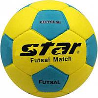 Мяч для футзала STAR Outdoor №4 JMC0235