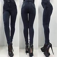 Стильные брюки с высокой талией  больших размеров(с42 по 54)