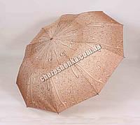 Женский зонт 1605-1