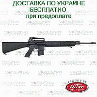 Пневматическая винтовка Crosman MTR 77 NP M16 с газовой пружиной
