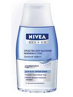 Средство для снятия макияжа с глаз Nivea Visage двойной эффект 125 мл