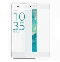Full Cover защитное стекло для Sony XA (F3112) - White