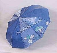 Женский зонт 2018-1