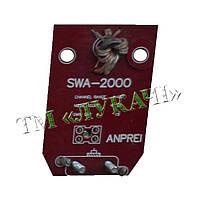 Підсилювач 2000 (5шт/уп)
