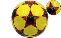 Мяч для футзала клееный №4 PU CHAMPIONS LEAGUE FB-4653