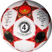 Мяч для футзала клееный №4 PU CHAMPIONS LEAGUE FB-4655