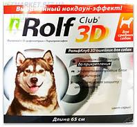 Rolf Club (Рольф Клуб) 3D Ошейник от блох и клещей для мелких собак и щенков, 35 см, Экопром