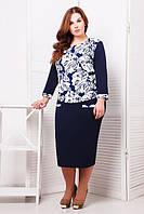 Батальное темно-синее  платье  София ТМ Таtiana 56  размеры