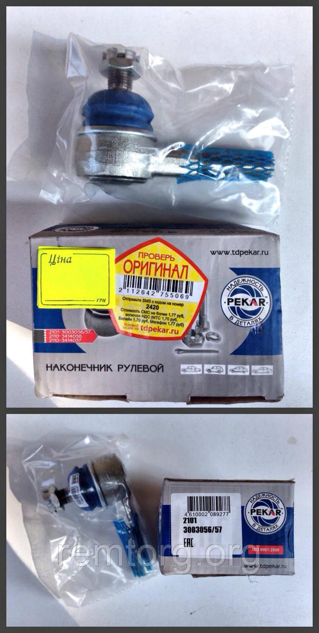 Наконечник тяги рулевой ВАЗ 2101-07 наружный (ПЕКАР), 2101-3003056/57