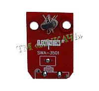 Підсилювач 3501 (5шт/уп)