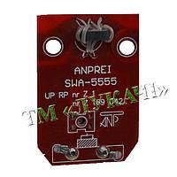 Підсилювач 5555 (5шт/уп)
