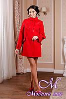 Женское кашемировое пальто красного цвета (р. 44-54) арт. 974 Тон 12