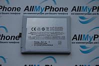 Аккумуляторная батарея для мобильного телефона Meizu MX4 Pro BT41 3350mAh