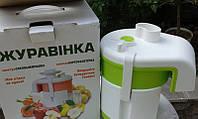 "Электросоковыжималка ""Журавинка"" СВСП-102П"