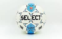 Мяч для футзала №4 PU MIMAS белый-серый-голубой ST-5849