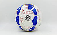 Мяч для футзала №4 PU PREMIER LEAGUE SL-1517