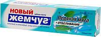 Зубная паста «Новый Жемчуг Ледяная мята + отбеливание» 100 мл