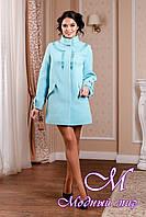 Женское кашемировое пальто цвета бирюза (р. 44-54) арт. 974 Тон 28