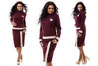 Модный бордовый  батальный юбочный костюм с полосками. Арт-9840/47