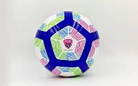 Мяч для футзала №4 PU PREMIER LEAGUE FB-5396-2