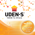 Кропивницький виробник обігрівачів UDEN-S приймає участь у всеукраїнському конкурсі «Фаворити успіху»!