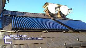 Сонячна геліосистема для підігріву води м. Львів 4