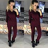 Женский модный вязаный костюм: свитер и брюки (3 цвета), фото 4