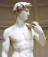 Скульптура из мрамора С - 296