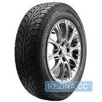 Зимняя шина ROSAVA WQ-102 195/65R15 91S (Под шип) Легковая шина