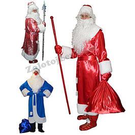Костюмы Деда Мороза