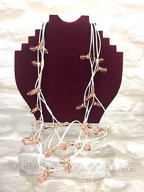 Брендовая женская бижутерия колье цепочки, фото 2