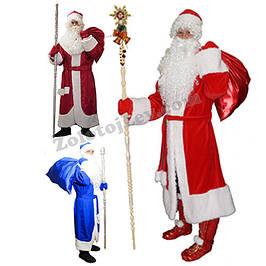 Прокат костюмів Діда Мороза