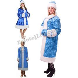 Прокат костюма Снігуроньки