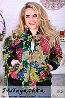 Куртка-бомбер большого размера Цветы гобелен яркий
